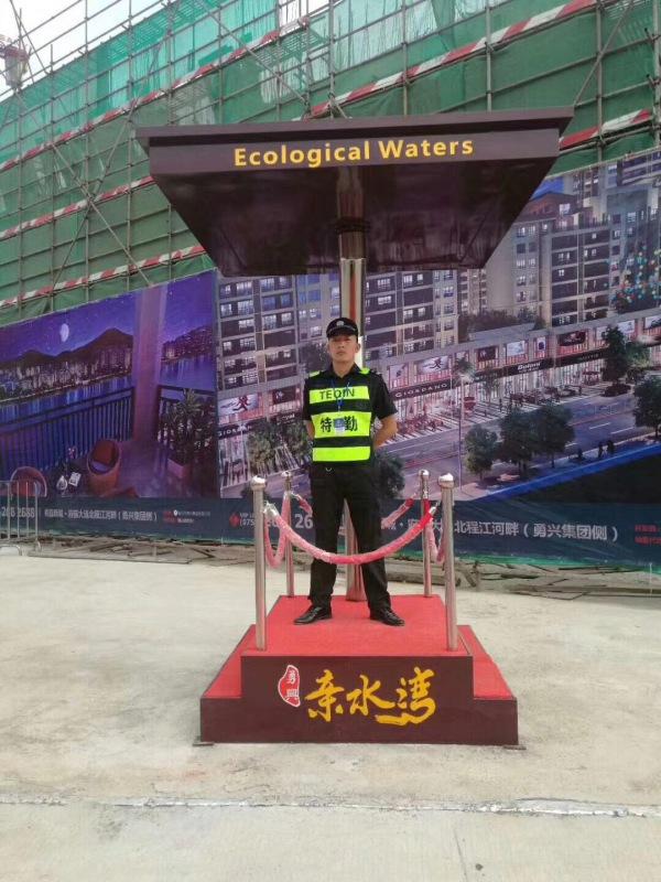 香港亚博官网app案例——亲水湾(1)